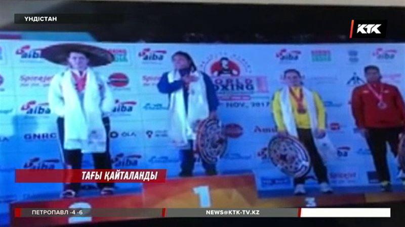 Үндістанда әлем чемпионы атанған спортшы қыз ескі әнұранды тоқтата алмағанына өкінді