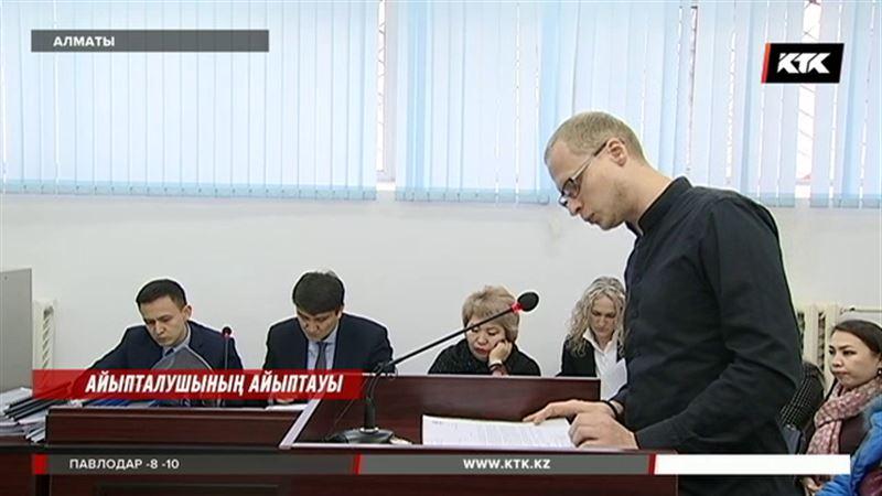 «Алматы тауэрстегі» өліммен аяқталған алапат өртке қатысты жаңа деректер шықты