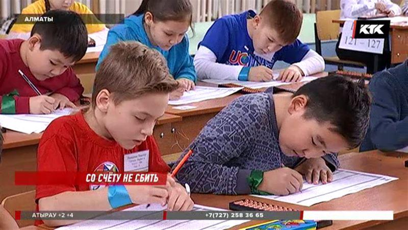 Алматинские школьники считали в уме на скорость