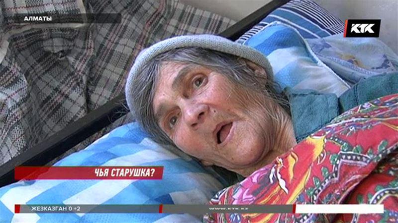 В Алматы ищут родственников старушки, попавшей в центр адаптации