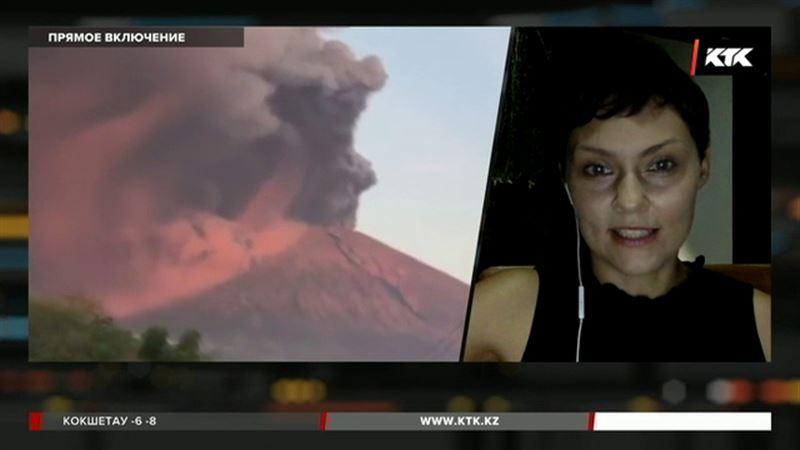 «Побежали фотографировать извержение»: казахстанцев не напугал проснувшийся вулкан