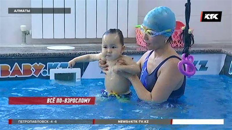 Самые маленькие казахстанские пловцы стали мастерами спорта