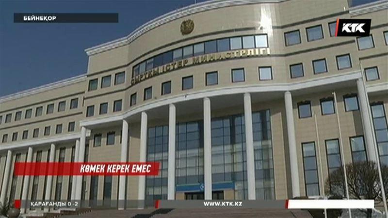 Қырғызстан 100 миллион доллардан бас тартқанын ресми растады
