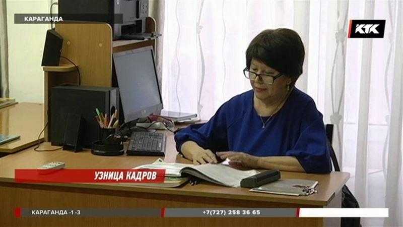 Казахстанских педагогов не отпускают на пенсию из-за катастрофической нехватки кадров