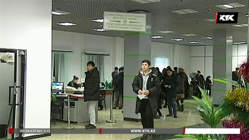 Казахстанцы смогут прописываться через интернет