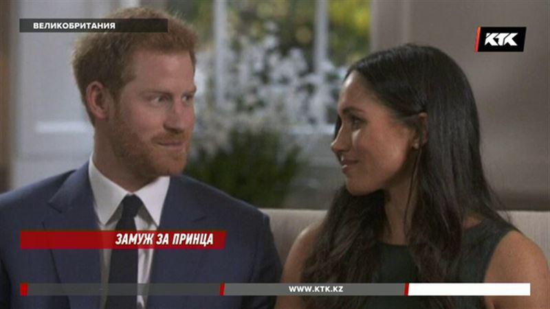 Невеста принца Гарри разведена
