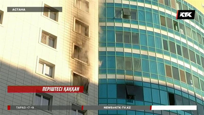 Астанада элиталық үйден өрт шығып, екі бала құтқарылды