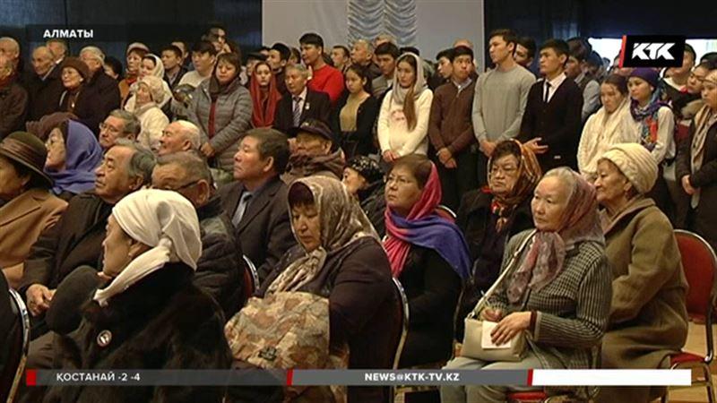 Алматы жұрты Мұзафар Әлімбаевпен қоштасты