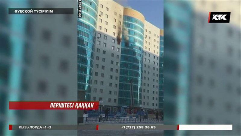 Астанада оттың ортасында жалғыз қалып қойған балалар құтқарылды