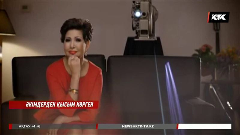 Атақты Роза Рымбаева Семей әкімінен көрген қорлығы жайында айтты