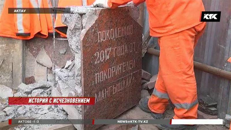 В Актау потеряли капсулу с посланием 50-летней давности
