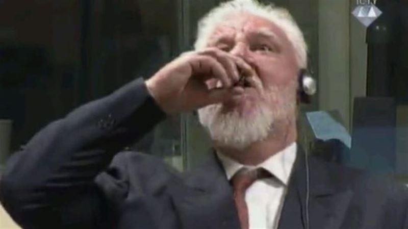 Хорватский генерал, который выпил яд в Гааге, умер