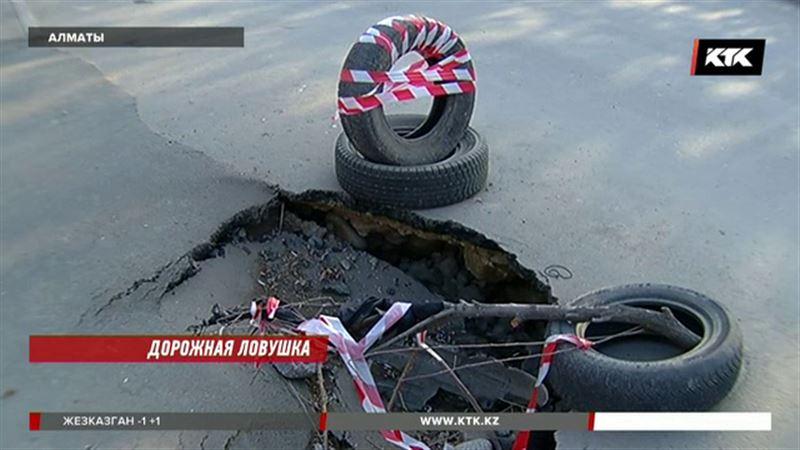 Виновник ям на дорогах Алматы установлен