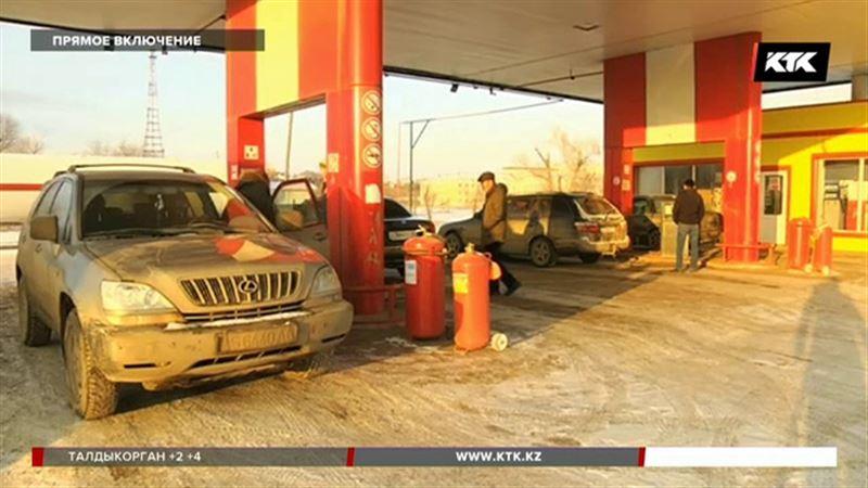 В Актобе вновь исчез сжиженный газ