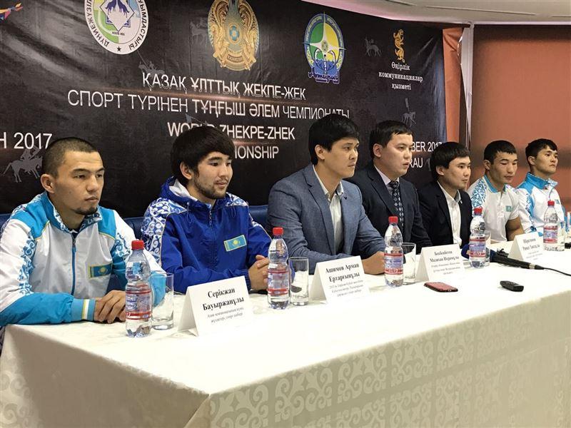 Первый чемпионат мира по жекпе-жек пройдет в Атырау