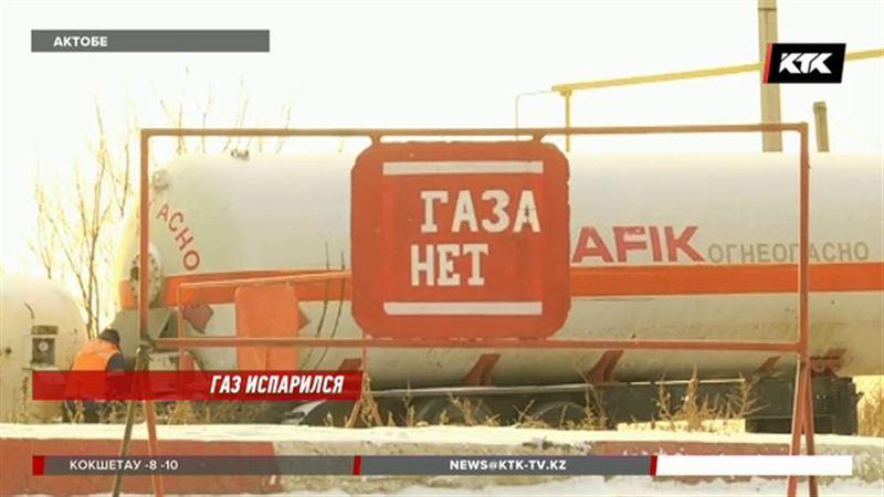 Актюбинские чиновники утверждают, что газ пропал из-за самих водителей