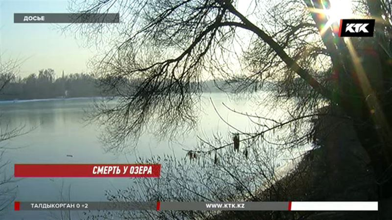 Тело 24-летнего Алихана Ишимова обнаружили в озере