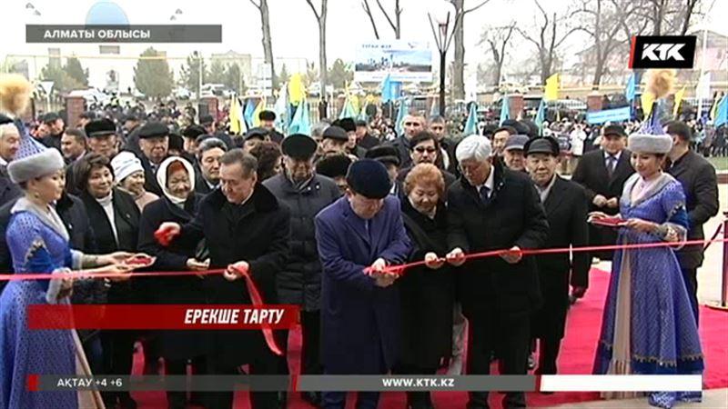 Алматы облысында Назарбаевтың өмірінен сыр шертетін мәдени орталық ашылды