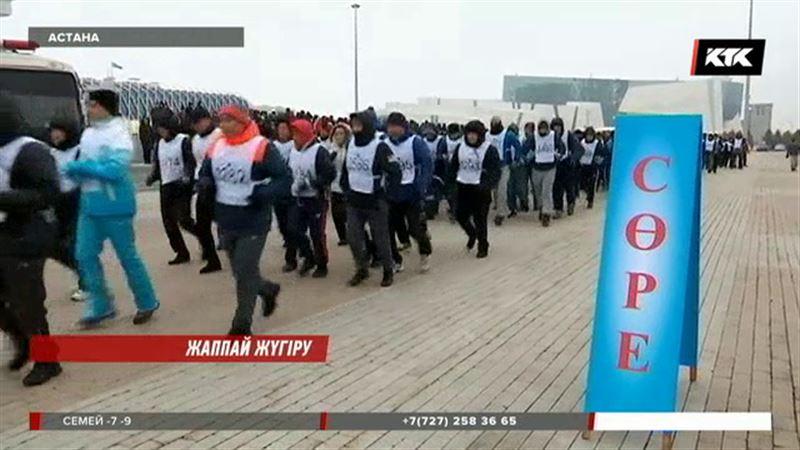 Астанада полицейлер жүгірді