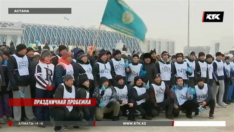 1 декабря столичные полицейские пробежали президентскую милю