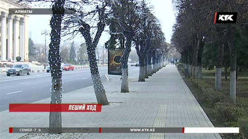 В Алматы появится единая система парков и скверов