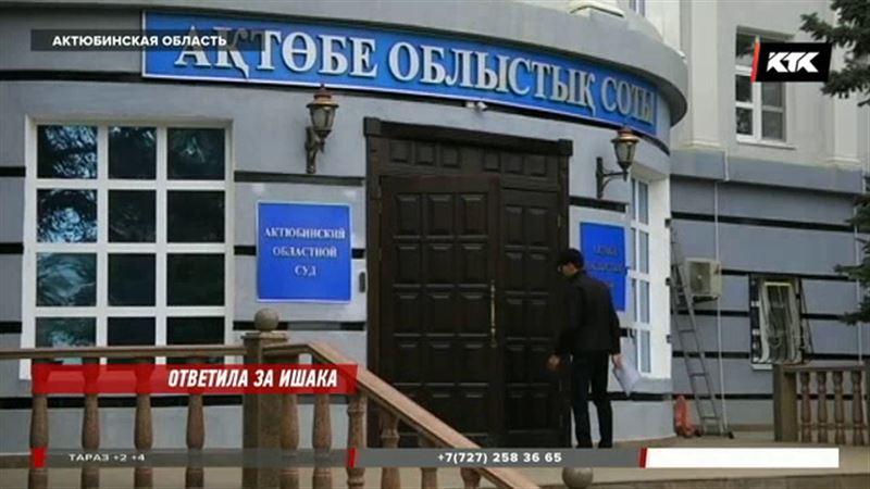 Женщину, обозвавшую бывшего мужа ишаком, оштрафовали