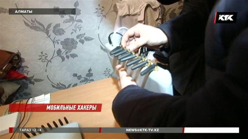Систему для перехвата международных звонков обнаружили дома у алматинца
