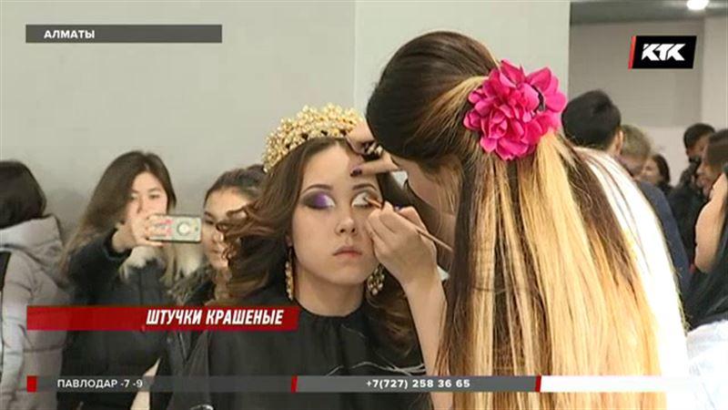 В Алматы людей преображали до неузнаваемости