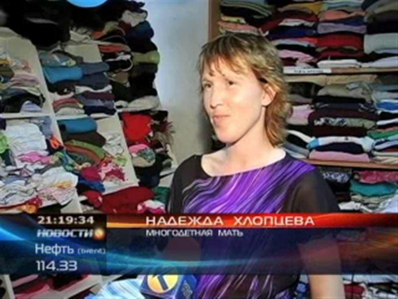 Взять кредит в петропавловске казахстан