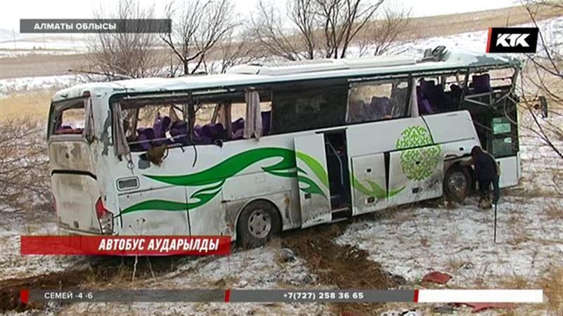Алматы облысында  жантүршігерлік апаттан тірі қалғандар  оқиғаның қалай болғанын айтып берді