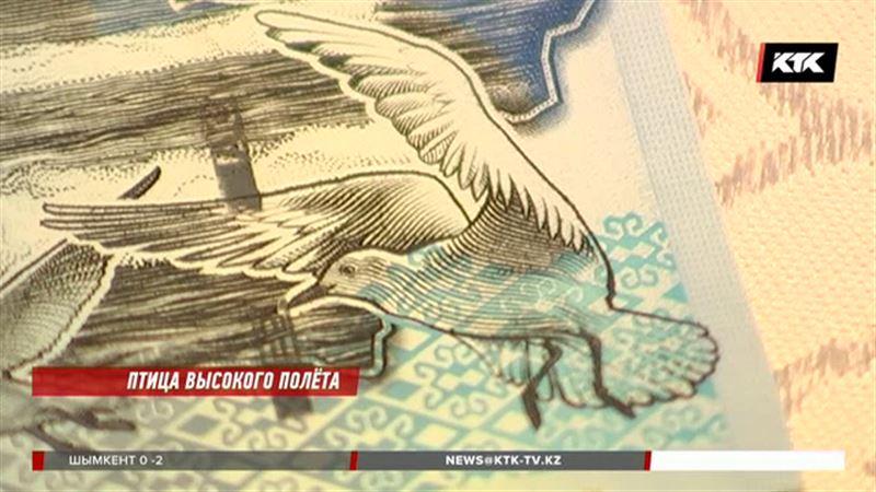 Узнавший «свою» чайку на 500 тенге иностранец не будет подавать в суд на Нацбанк РК