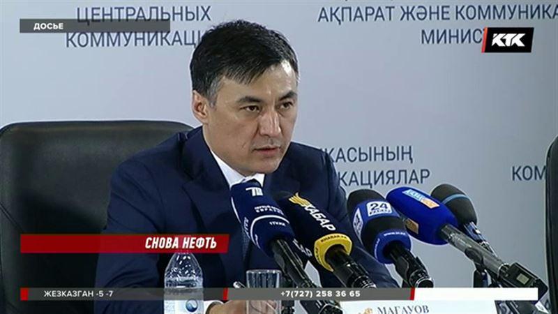 После увольнения с поста замминистра Асет Магауов стал гендиректором «KAZENERGY»
