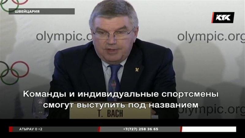 Отстранение сборной России от Олимпиады-2018 - скандал далеко не спортивный