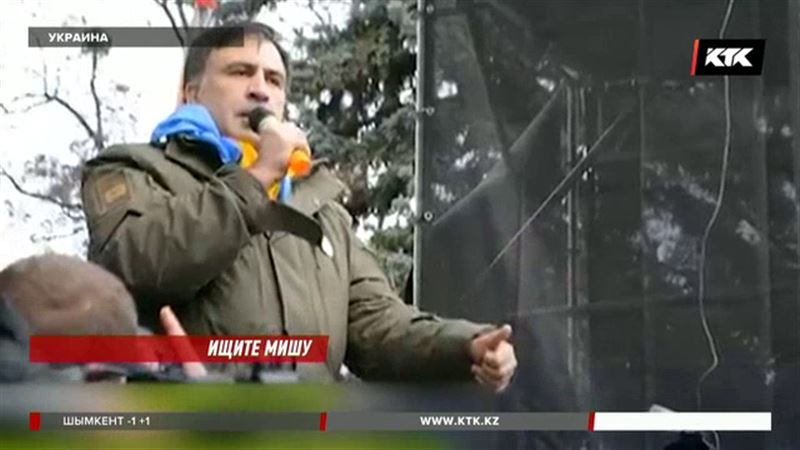Для задержания Саакашвили на Украине готовят спецоперацию