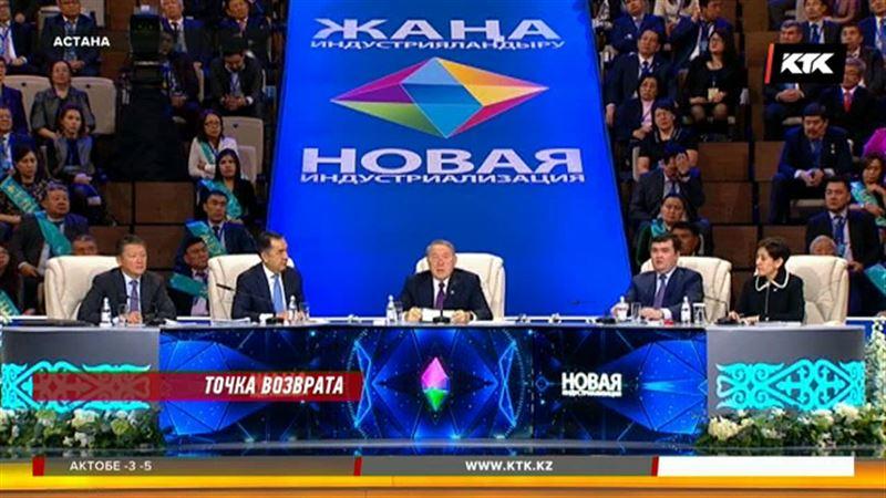 Назарбаев рассказал, сколько миллиардов долларов хранят за рубежом нацкомпании