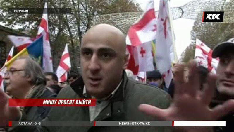 Сторонники Михаила Саакашвили вышли и на улицы Тбилиси