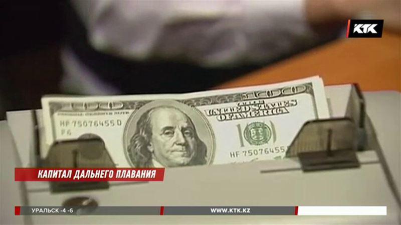 Казахстанские миллиарды бросились искать за рубежом после гневной речи Назарбаева