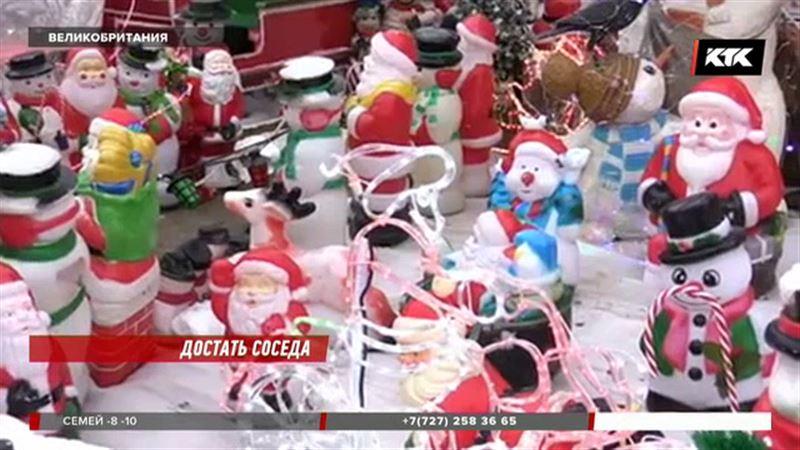 Назло соседям британцы украсили дом к Рождеству на 10 тысяч фунтов
