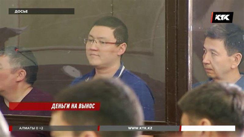 Казахстанские чиновники вывезли из страны миллиарды долларов
