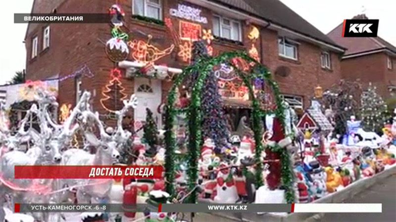 Британцы так украсили дом к Рождеству, что к ним водят экскурсии