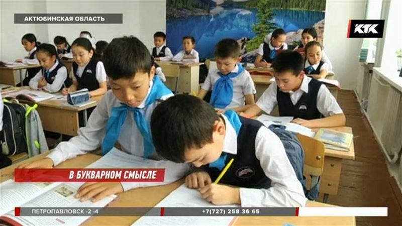 Актюбинские школьники делают уроки вместе – учебников не хватает