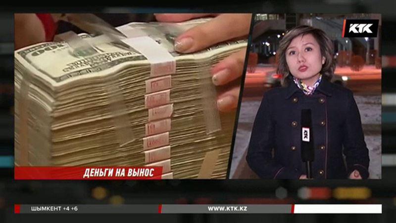 Озвучили, сколько денег вывезли из страны бывшие чиновники