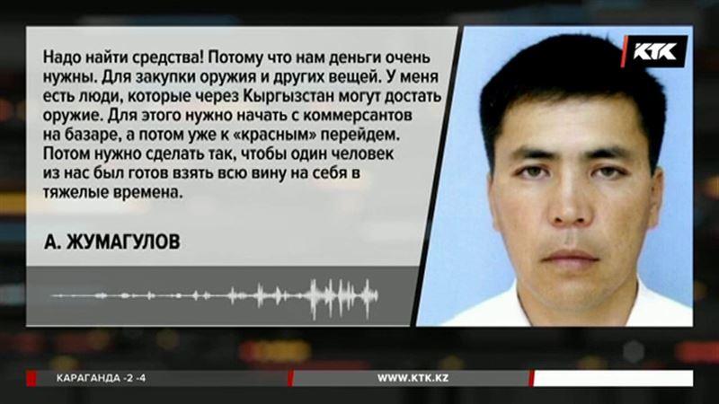 Журналистам раздали запись прослушки готовивших передел власти