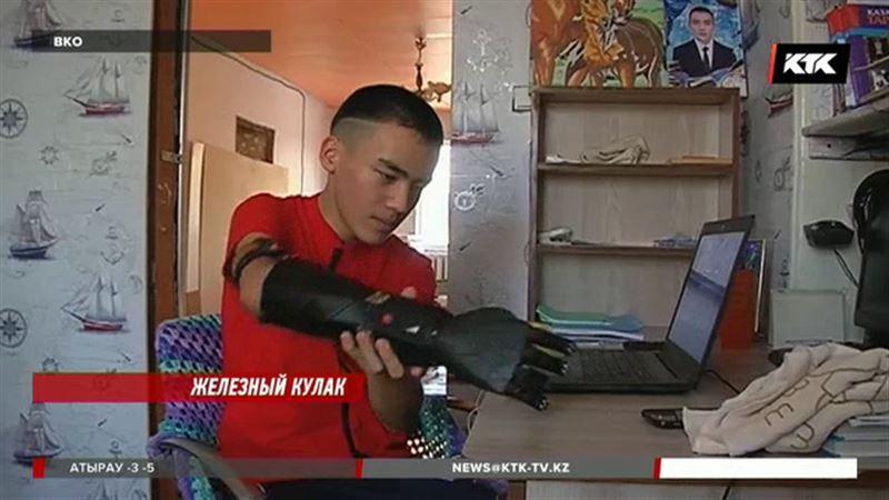 «Умная» рука поменяла жизнь подростка-инвалида из ВКО
