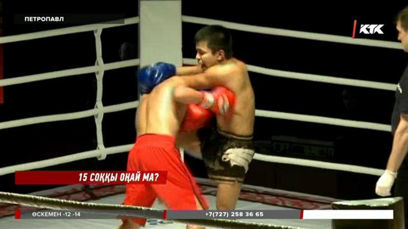 Петропавлда рингте  қатты соққы тиген спортшы комаға түсіп кетті
