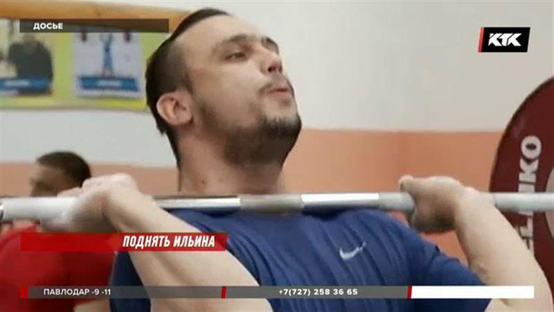 Еще немного: срок дисквалификации Ильи Ильина скоро завершится