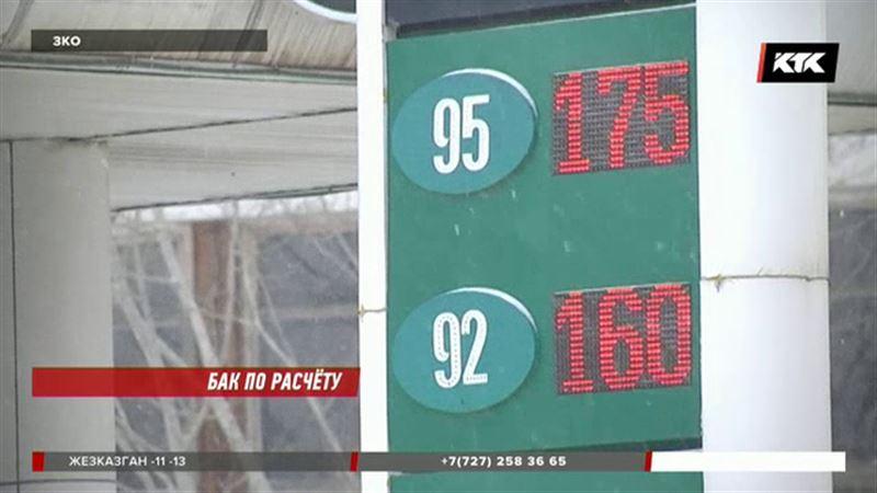 АЗС, продающие отечественное топливо, снизили цену первыми