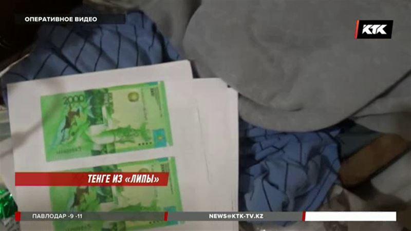 Друзей-фальшивомонетчиков осудили в Алматы