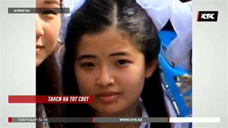 Возможного насильника и убийцу 18-летней Назерке начали судить