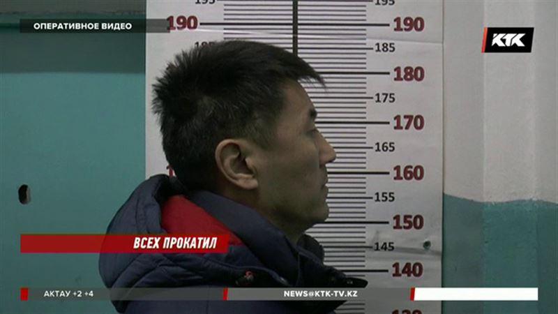 В Алматы мошенник заработал на доверчивых горожанах больше 33 тысяч долларов